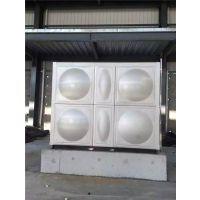 中威空调(在线咨询)|不锈钢水箱|海水不锈钢水箱