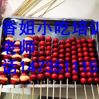 怎么制作冰糖葫芦,红果的做法