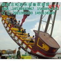 荥阳三和游乐供应优质豪华质量保证公园广场经典游乐大型设备海盗船