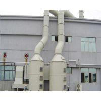 喷油废气处理厂家,制药厂喷油废气处理,喷油废气处理哪家好