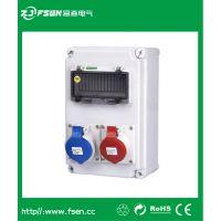 ZJ/FSen富森源操作箱 工业组装插座箱 防水型挂墙式便携式插座箱