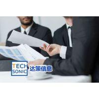 纺织ERP系统软件 纺织行业ERP企业管理软件供应商 上海达策
