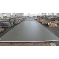 现货销售1.4742德标进口优质耐热钢质量保证
