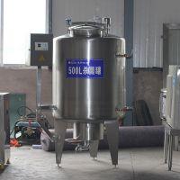 供应 永兴机械 巴氏奶加工设备 乳品加工生产线 500型
