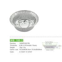 6公分高铝箔碗 新思维煲仔饭机专用碗 煲仔饭外卖打包盒 不含盖子
