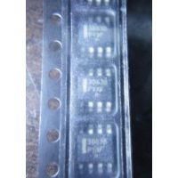 MAX481ECSA 接口-驱动IC,接收器MAXIM代理经销正品