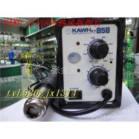 供应KAWH 古川858热风枪拆焊台 手机电脑焊接专用 普及型旋转风热风枪