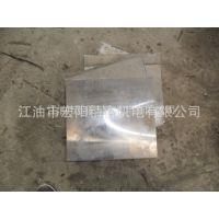 大量供应40Cr合金钢