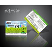 正版北京免费送货上门 筑业北京市建设工程施工现场安全资料软件2018版