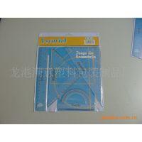 专业厂家生产PVC文具袋 PVC透明袋 PVC平面袋 PVC笔袋量大优惠