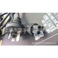 【国标电源线批发商】中国家用电器,电饭煲主机专用电源线插头