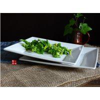 出口外贸陶瓷餐具大方盘牛排盘餐盘果盘欧式简约方盘菜盘平盘