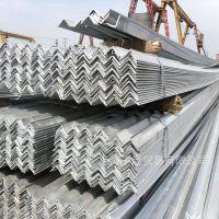 热镀锌角钢 5#镀锌角钢 现货批发零售多规格镀锌角钢 配送至全国