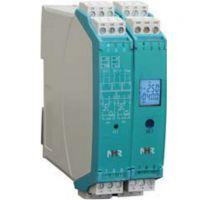 虹润模块 电流变送隔离器 隔离转换器 全智能 厂家供应 NHR-M31