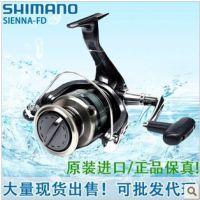 Shimano/喜玛诺进口纺车轮 SIENNA-2500FD
