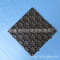 厂家直销 优质地暖模板 地暖模板再生料