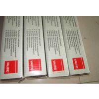 法奥迪VAUTID-147高耐磨堆焊耐磨焊条