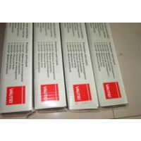 VAUTID-100T高耐磨堆焊耐磨焊条