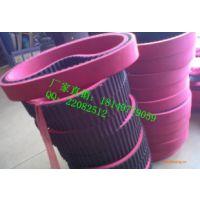 厂家直销-包装机拉膜皮带,真空拉膜机皮带, 立式包装机械夹膜皮带,真空包装机吸膜同步皮带