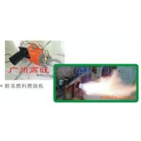 甲醇燃料油燃烧机,甲醇燃料助剂
