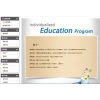 释锐IEP个别化教学软件