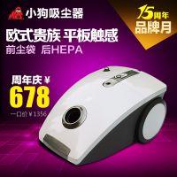 小狗电器 小狗家用尘袋式静音除螨吸尘器正品特价D-958