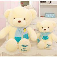 厂家直销新款情侣围巾熊毛绒玩具泰迪熊公仔创意生日礼物网店代理