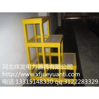 JYD-GD玻璃钢绝缘凳(多层凳)江西赣州电力绝缘高低凳