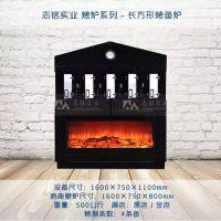 志铭实业大型炭火烤鱼炉,烤鱼炉生产厂家