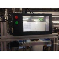 【厂家直销】条码比对防混料检测系统|防混料条码扫描器