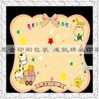 中山小榄古镇三乡坦洲港口板芙文具(中性)笔彩色纸卡印刷定做