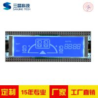 SAJ/三晶 TN蓝白负显段码LCD液晶屏 汽车液晶显示屏含背光