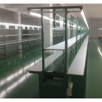 广州流水线 电子厂生产线 直板皮带包装线 由顺锋制造直销