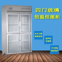 环氧树脂/光敏树脂材料恒温恒湿储存柜