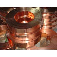 C1020紫铜棒料 日本进口C1020纯铜带/冲压紫铜卷料