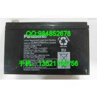 供应松下LC-P1265ST蓄电池12v65ah铅酸免维护蓄电池报价