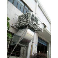 谢岗环保空调价格|塘厦环保空调厂家|东莞环保空调降温|深圳环保空调|广州环保空调供货商