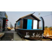 定制马尔代夫大型船屋,欧式装饰木船