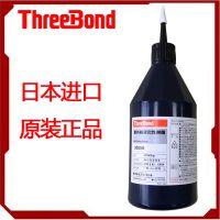 热卖日本三键TB3055B马达电磁石紫外线树脂,threebond3055B绿色,玻璃