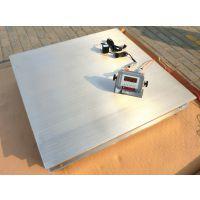 上海供应0.6mx0.8m800kg配料秤1t0.8x.0.8米平台秤 花纹钢材质