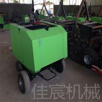 河北全自动秸秆打捆机 水稻秸秆打捆机型号齐全