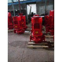 消火栓泵材质/电动加压泵/多级泵口径/3CF认证