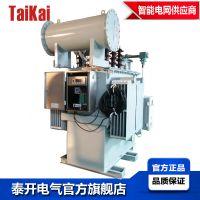 【推荐】SVR线路自动调压器|高压线路调压器|10KV调压器