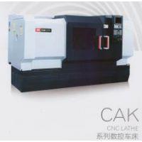 沈阳机床/CAK3665ni数控车床/大连机床/数控车床价格