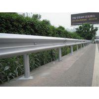 护栏 公路波形护栏板 那的波形护栏便宜