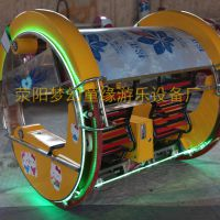 小型游乐设备旋转滑行类乐吧车 广场娱乐设备红色逍遥车荥阳梦幻童缘生产