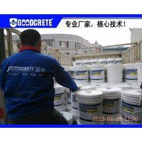 嘉兴固盾工程防水材料 桥梁界面处理 喷涂渗透结晶防水剂