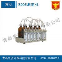 bod5国标测定方法 景弘JH-CY型bod5测定仪