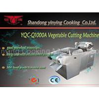 YQC-J1000 multifunction vegetable cutting machine