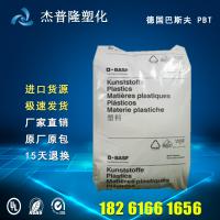 现货销售挤出级 PBT/德国巴斯夫/B4300G4 高流动 注塑级 塑胶原料